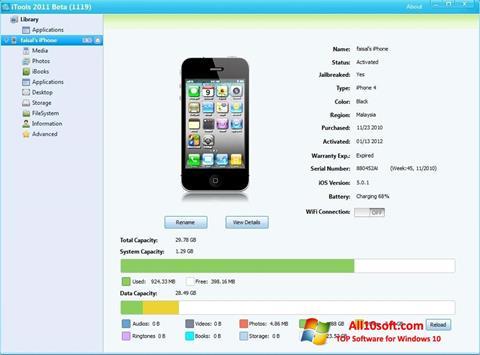 Screenshot iTools für Windows 10