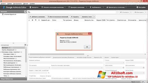 Screenshot AdWords Editor für Windows 10