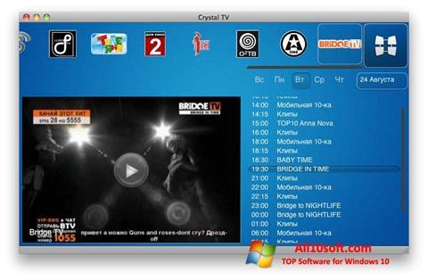 Screenshot Crystal TV für Windows 10