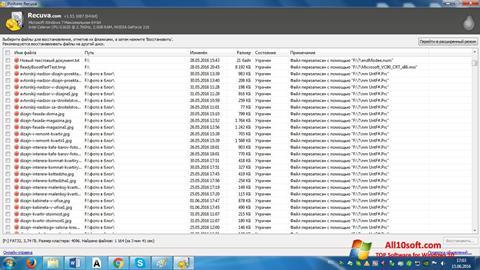 Screenshot Recuva für Windows 10