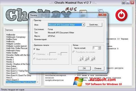 Screenshot CheMax für Windows 10