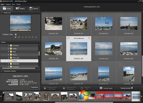 Screenshot Photo! Editor für Windows 10
