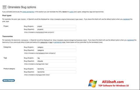 Screenshot QTranslate für Windows 10