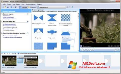 Screenshot Windows Movie Maker für Windows 10