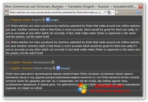 Screenshot QDictionary für Windows 10