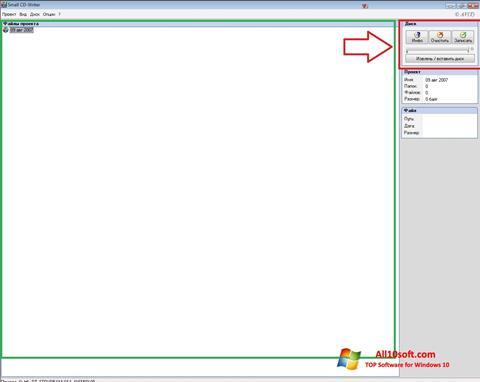 Screenshot Small CD-Writer für Windows 10