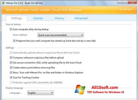 Screenshot HitmanPro für Windows 10