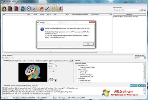 Screenshot MediaCoder für Windows 10