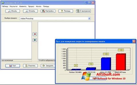 Screenshot ArtMoney Pro für Windows 10