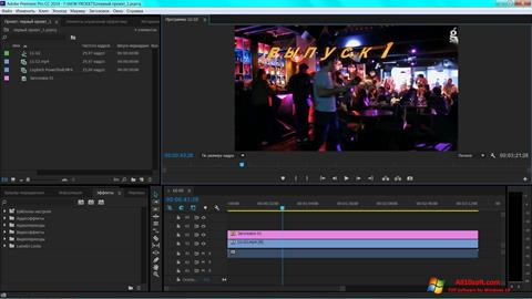 Screenshot Adobe Premiere Pro für Windows 10