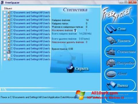 Screenshot FreeSpacer für Windows 10