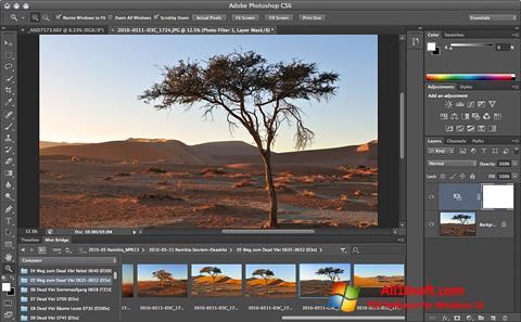 Screenshot Adobe Photoshop für Windows 10