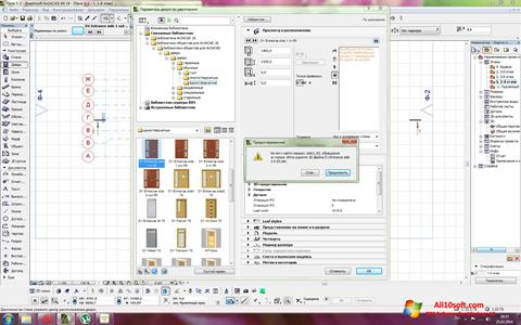 Screenshot ArchiCAD für Windows 10