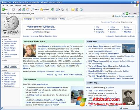 Screenshot Internet Explorer für Windows 10