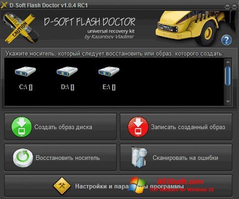 Screenshot D-Soft Flash Doctor für Windows 10