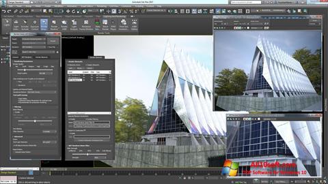 Screenshot 3ds Max für Windows 10