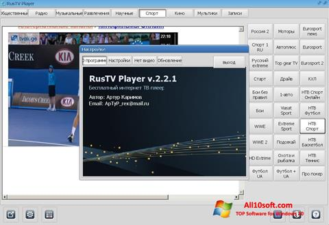 Screenshot RusTV Player für Windows 10