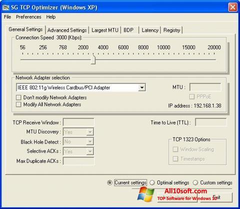 Screenshot TCP Optimizer für Windows 10