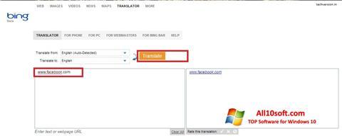 Screenshot Bing Translator für Windows 10