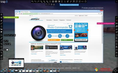 Screenshot Ashampoo Snap für Windows 10