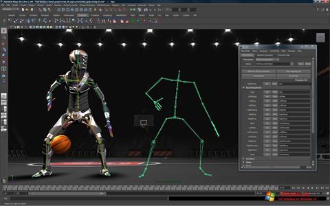 Screenshot Autodesk Maya für Windows 10
