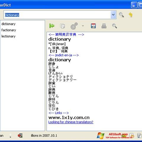 Screenshot StarDict für Windows 10