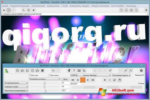 Screenshot BluffTitler für Windows 10