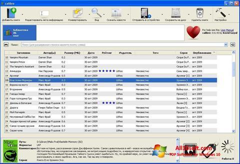 Screenshot Calibre für Windows 10