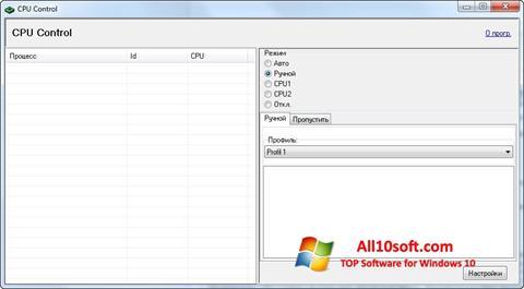Screenshot CPU-Control für Windows 10