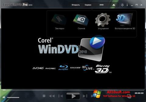 Screenshot WinDVD für Windows 10