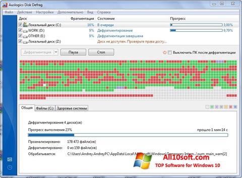 Screenshot Auslogics Disk Defrag für Windows 10