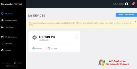 Screenshot Bitdefender für Windows 10