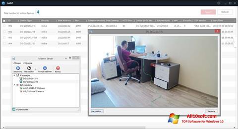 Screenshot Ivideon Server für Windows 10